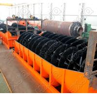 Buy cheap Stable performance spiral classifier product