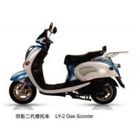 Buy cheap ESWN Gas Scooter (LY-125B) product
