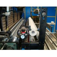 Buy cheap 1880 Single Cylinder And Single Wire Toilet Paper Machine product