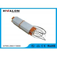 Buy cheap Popular PTC Water Heater Electric Heating Element Excellent Insulating Property product