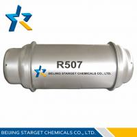 Buy cheap R507 ISO9001 Approved 99.99% Purity Refrigerant Azeotrope R507 Replacement OEM product