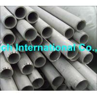 Buy cheap ASTM B163 Nickel Alloy Tube , Nickel Alloy Stainles Steel Tube for Heat-Exchanger product