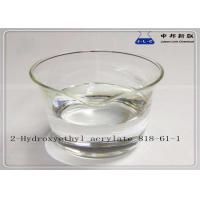 Buy cheap Colorless clear liquid Fine Chemical Products2-Hydroxyethyl acrylate CAS:818-61-1 product