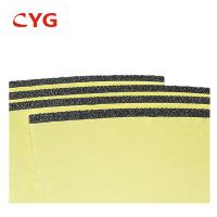 Buy cheap Construction Heat Insulation Chilled Water Pipe Insulation Material Polyolefin Foam product