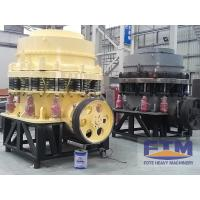 Buy cheap High Efficiency Cone Crusher/Construction Cone Crusher product
