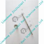 Buy cheap Bosch Common Rail Injector Valve Control Valve  Valve Set F00VC01306 product