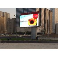 Buy cheap Waterproof Outdoor HD LED Display P5mm 3 Years Warranty For Outdoor Advertising product