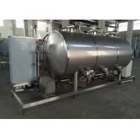 Buy cheap Stainless Steel Ro Water Treatment System , Reverse Osmosis Water Filtration System product