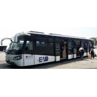 Buy cheap Airport electric seats passenger bus Equivalent to Cobus 3000 design product