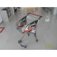 Buy cheap Q195 Low Carbon Steel Market Shopping Trolley  Used In Airport  Free Duty product