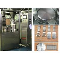 Buy cheap Customized Pellet  Automatic Capsule Filling Machine Programmable Controlled from Wholesalers
