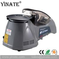 Buy cheap Grey RT-3700 Electronic Tape Dispenser for Packaging Automatic Packing Tape Machine 15mm~70mm Cutting length CE approval product