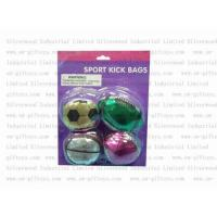 Buy cheap Sport Hacky Sack product