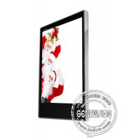 Buy cheap 22 inch Slim Vertical LCD AD Board with Real Color LCD Screen 450cd/m2 product
