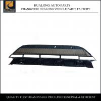 Buy cheap Mercedes GLC X253 Front Lower Centre Grille Plastic Black OEM 2538852400 product