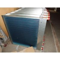 Buy cheap high-quality blue finned tube evaporator made in China product
