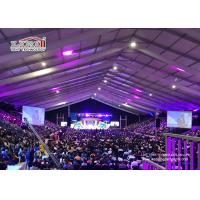 Buy cheap 50 x 125M Outdoor Event Tents With Stronger 8M Height ABS wall For 100000 People Church product