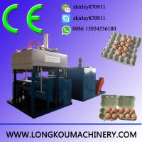 Buy cheap small egg tray machine product