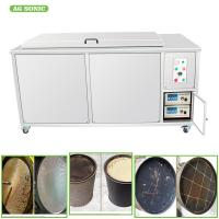 Buy cheap Oil Filteration Industrial Ultrasonic Cleaner For Radiator Truck Dpf Filters Clean product