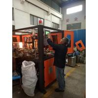 Buy cheap Easy Installation Bottle Blow Molding Machine Saves Power More Than 50% product