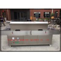 China 304 Stainless steel 2000 mm Package Surface Against Virus UV Sterilizing Machine From China on sale