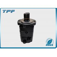 Disc Distribution Orbital Hydraulic Motor High Torque BMSY Series 80CC - 475CC