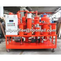 Buy cheap Waste Hydraulic Oil Regeneration Machine, Vacuum Hydraulic Oil Purifier, purification with online particle counter product
