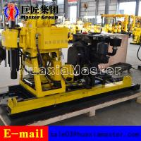 Buy cheap High Quality HZ-200YY Hydraulic Rotary Drilling Rig water well core drilling machine  for sale product