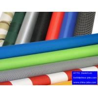 Buy cheap pvc/pu coated polyester fabric product