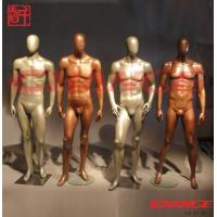 Buy cheap fashion mannequins product