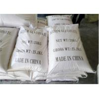 Buy cheap Superplasticizer Admixture Sodium Gluconate 98% For Concrete As Water Reducer product