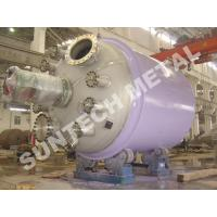 Buy cheap Stainless Steel Chemical Reactor , SA516 Jacket  Agitating Reactor product