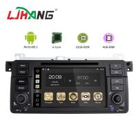 Buy cheap Android 8.1 PX6 BMW GPS DVD Player With AM FM MP4 MP3 Audio Player product