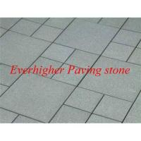 Buy cheap Grey granite paving stone product