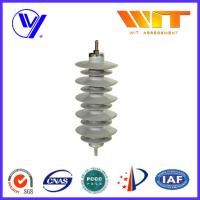 Buy cheap Substation Composite Metal Oxide Surge Lightning Arrester Lightweight Protection Device from Wholesalers