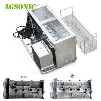 China Cylinder Head Ultrasonic Washing Machine For 16 / 20 Cylinders To Clean 10 Heads At A Time on sale