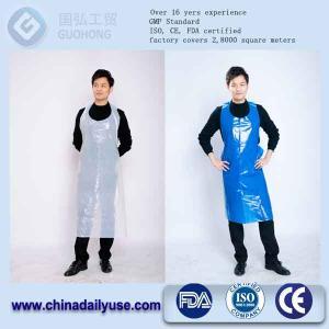 Buy cheap HDPE apron LDPE apron product