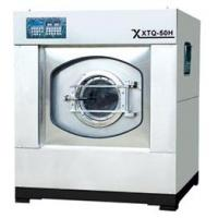 Buy cheap Hotel Automatic Washing Machine product