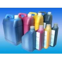 Buy cheap Solvent Ink product