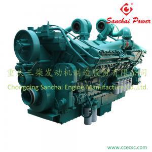 Buy cheap KTA50-G3 KTA50-G8 Diesel Engine product