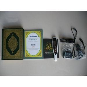 digital quran player-QM9600 for muslim&islamic