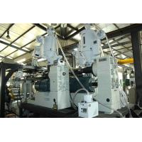 Buy cheap PVC PMMA Corrugated Roofing Plastic Sheet Extrusion Line , Glazed Tiles Machine product
