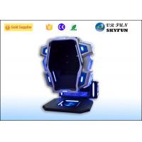China Interactive Virtual Reality Cinema Game / 9d Vr Chair Blue And Red on sale