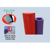 Buy cheap Clear Red 2mm Food Grade Polyethylene Plastic Sheeting Roll with High Density product