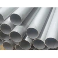 "Buy cheap 304L Small Welded Stainless Steel Tube Cold Pilgered 7"" / 8"" , Mechanical Polished product"
