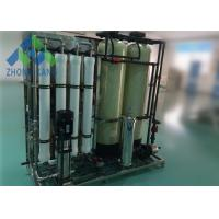 China Toray /  Dow SeriesRO Water Treatment Plant For Food Industry ISO9001 Certification on sale