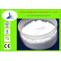 Buy cheap Pharmaceutical Active Ingredients Pharmaceutical Raw Materials Avanafil CAS 330784-47-9 product