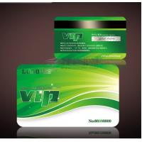 Buy cheap RFID Card with Magnetic Strip product