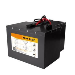 Buy cheap IEC62133 72V 20Ah 1440Wh Sumsung CHEM Lithium Power Pack product