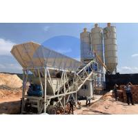 Buy cheap YHZS50 1000 Litre 50m3 / H Mobile Concrete Batching Plant Fully Environmental Friendly product